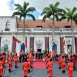 Венесуэла: Музей Чавеса разместится в Президентском дворце