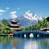 Туры на Хайнань