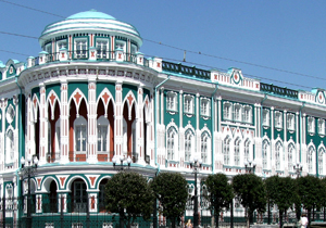 Знакомство с Екатеринбургом +  Невьянск – империя Демидовых